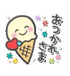 やさしく使える日常スタンプ【夏ver.2】✿(個別スタンプ:18)