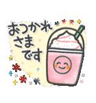 やさしく使える日常スタンプ【夏ver.2】✿(個別スタンプ:19)