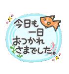 やさしく使える日常スタンプ【夏ver.2】✿(個別スタンプ:20)