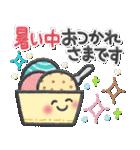 やさしく使える日常スタンプ【夏ver.2】✿(個別スタンプ:21)