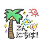 やさしく使える日常スタンプ【夏ver.2】✿(個別スタンプ:22)