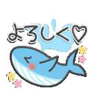 やさしく使える日常スタンプ【夏ver.2】✿(個別スタンプ:23)