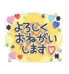 やさしく使える日常スタンプ【夏ver.2】✿(個別スタンプ:24)
