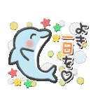 やさしく使える日常スタンプ【夏ver.2】✿(個別スタンプ:26)