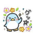やさしく使える日常スタンプ【夏ver.2】✿(個別スタンプ:28)