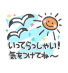 やさしく使える日常スタンプ【夏ver.2】✿(個別スタンプ:29)
