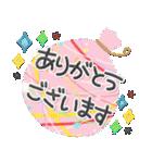 やさしく使える日常スタンプ【夏ver.2】✿(個別スタンプ:30)