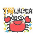 やさしく使える日常スタンプ【夏ver.2】✿(個別スタンプ:31)