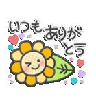 やさしく使える日常スタンプ【夏ver.2】✿(個別スタンプ:33)