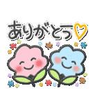 やさしく使える日常スタンプ【夏ver.2】✿(個別スタンプ:35)