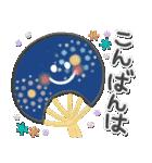 やさしく使える日常スタンプ【夏ver.2】✿(個別スタンプ:36)