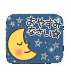 やさしく使える日常スタンプ【夏ver.2】✿(個別スタンプ:37)