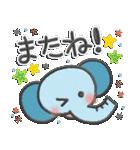 やさしく使える日常スタンプ【夏ver.2】✿(個別スタンプ:38)