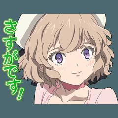 [LINEスタンプ] TVアニメ「虚構推理」