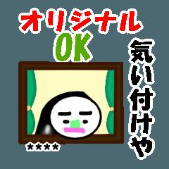 [LINEスタンプ] 海苔巻さん♡カスタムスタンプ