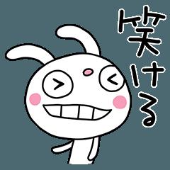 笑顔満載☆ふんわかウサギ