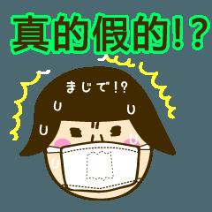 よく使う★中国語★マスク顔★あいさつ言葉