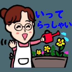 笑顔で明るいお母さん3 花が好き編