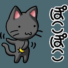 猫まとぺ(その1)