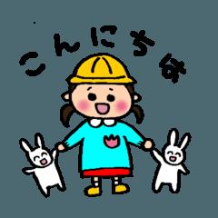 毎日使える幼稚園児・保育園児スタンプ