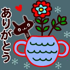 【動く❤️北欧ねこさん】ありがとう