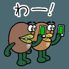 キウイブラザーズ①基本スタンプ(再販売)