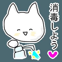 【動く】コロニャン☆ウイルスに勝とう