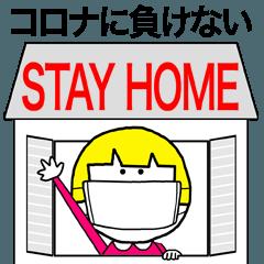 STAY HOME☆マスクボブガール