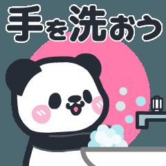 [LINEスタンプ] うがい!手洗い!動くパンダ