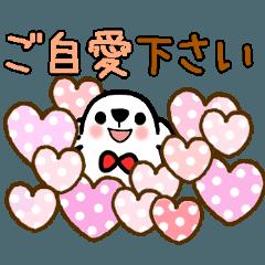 [LINEスタンプ] 愛のあふれる気遣いスタンプ
