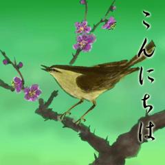 デジタルペン 日本の四季のたより墨絵続編
