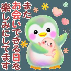 [LINEスタンプ] ペンギンpempem☆長文メッセージ