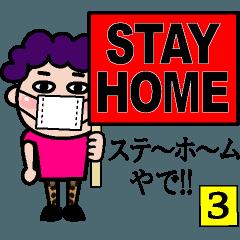 関西の母3❤️母の愛はコロナに勝つ!愛増量