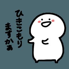[LINEスタンプ] 【お家にいるよ】お文具さん