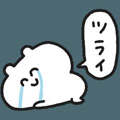 オタクなクマさん 【つらいけど頑張る編】