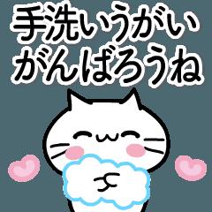 [LINEスタンプ] 動く▶︎やさしさはこぶ❤️かわゆい猫