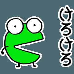 カエル大好き!その18