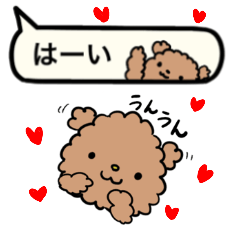ふきだしぷーちゃん