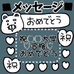 [LINEスタンプ] りーちゃん②【メッセージスタンプ】