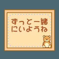 [LINEスタンプ] かわいい けいじばん-メッセージスタンプ