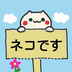 [LINEスタンプ] メッセージスタンプ/ネコ(白猫)
