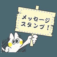 [LINEスタンプ] リモーネちゃんのメッセージスタンプ
