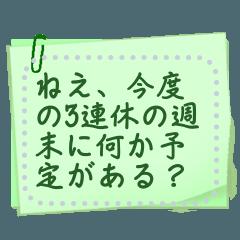 [LINEスタンプ] メモようし-メッセージスタンプ