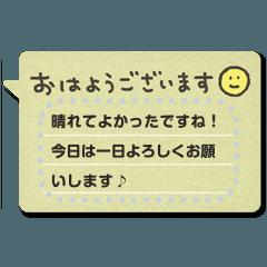 [LINEスタンプ] 挨拶にひとこと添えられる。