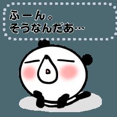 [LINEスタンプ] 表情豊かなパンダからのメッセージ