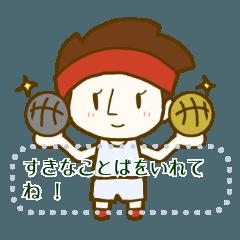 [LINEスタンプ] バスケ好きの日々
