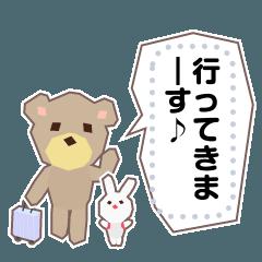 [LINEスタンプ] クマとうさぎのコンビで送るメッセージ2
