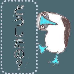 [LINEスタンプ] 青い足のトリさん6(アオアシカツオドリ)