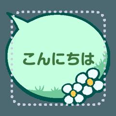 [LINEスタンプ] 癒し系 ふきだし-メッセージスタンプ