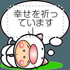 [LINEスタンプ] 毎日可愛いネコさんスタンプ【メッセージ】